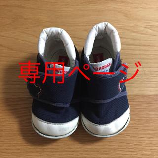 ミキハウス(mikihouse)のerin様 専用  ベビー用靴 12.0cm(スニーカー)