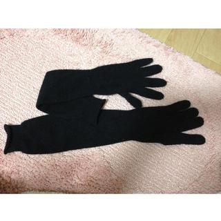 スライ(SLY)のSLY ロング手袋(手袋)