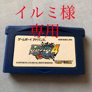 ゲームボーイアドバンス(ゲームボーイアドバンス)のゲームボーイアドバンス ロックマンエグゼ4 ブルームーン(携帯用ゲームソフト)