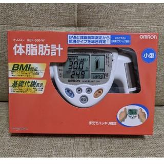 オムロン(OMRON)のオムロン 体脂肪計 HBF-306-W(体脂肪計)