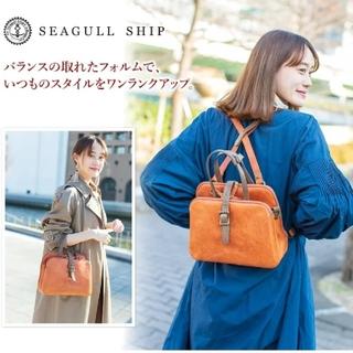 ☆SEAGULL SHIP(シーガル シップ)3wayバッグ☆