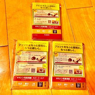 Canon -  キャノン写真用紙・光沢ゴールド L判
