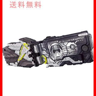バンダイ(BANDAI)の仮面ライダーゼロワン DXメタルクラスタホッパープログライズキー(特撮)