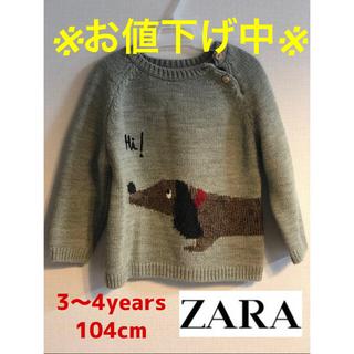 ザラ(ZARA)の冬物特価!!からのお値下げ!ZARA baby boysニット(ニット)