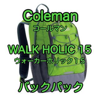 コールマン(Coleman)のコールマン  WALKHOLIC15 バックパック リュック グリーン 15L(登山用品)