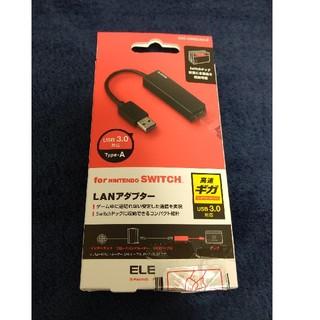 エレコム(ELECOM)の未使用☆LANアダプターfor Nintendo Switch(その他)