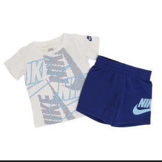 ナイキ(NIKE)の新品未使用♡NIKEセットアップ80cm♡ナイキ半袖Tシャツハーフパンツ白青(Tシャツ)