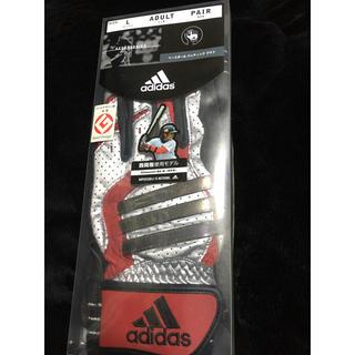 adidas - タイムセール!adidas銀赤黒ホログラムL両手バッティンググローブ羊革