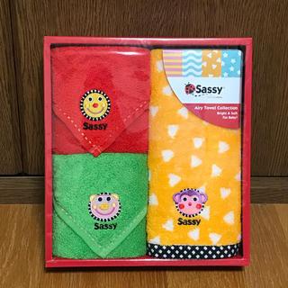 サッシー(Sassy)の★Sassy サッシー☆タオルギフトセット★(タオル/バス用品)