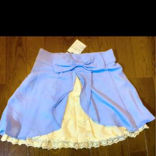 ユメテンボウ(夢展望)の夢展望 バックフリルミニスカート ブルー 水色 L 新品未使用(ミニスカート)
