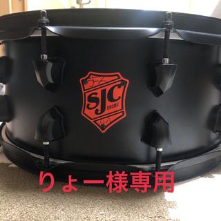 SJC カスタムドラム スネア(スネア)