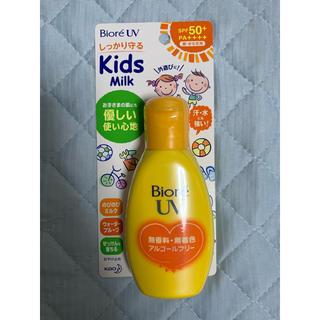 ビオレ(Biore)のビオレUV のびのびキッズミルク 90g(日焼け止め/サンオイル)