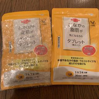 タイショウセイヤク(大正製薬)の専用(ダイエット食品)