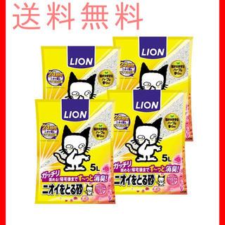 ライオン(LION)のライオン (LION) ニオイをとる砂 猫砂 フローラルソープの香り5L×4袋 (猫)
