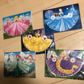 ディズニー(Disney)のディズニープリンセスメモ プリンセスメモ 色当て ドレス色当て ウエディング小物(その他)