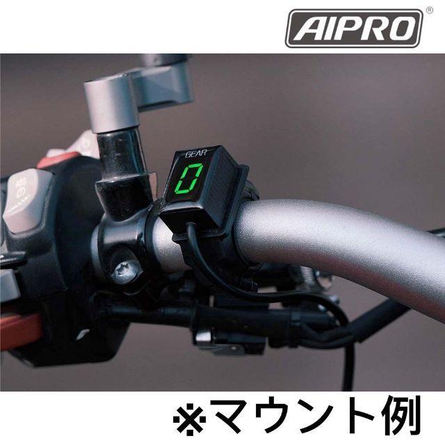 アイプロ製★取り付けステー APMT Φ22.2/25.4対応 自動車/バイクのバイク(パーツ)の商品写真