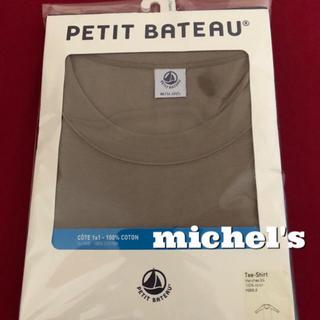 イエナ(IENA)の【新品】PETIT BATEAU クルーネックロングスリーブTシャツ(Tシャツ/カットソー(七分/長袖))