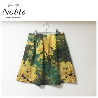 ノーブル(Noble)のSpick&SpanNoble スカート(ミニスカート)