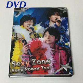 セクシー ゾーン(Sexy Zone)の収録曲 確認用(ミュージック)