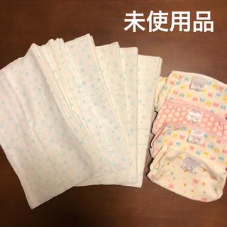 ニシマツヤ(西松屋)の未使用品 布オムツ20枚 オムツカバー4枚(布おむつ)