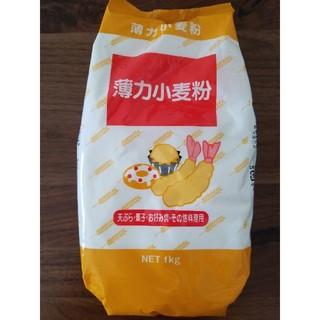 ニッシンセイフン(日清製粉)の小麦粉 薄力粉 1kg 【送料込み】在庫あり(その他)