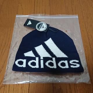 アディダス(adidas)のadidas(アディダス) / ビーニー ニット帽(ニット帽/ビーニー)