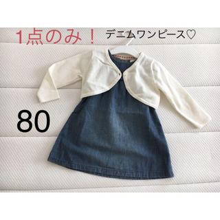 エイチアンドエム(H&M)の新品▪️H&M 肩フリル デニムワンピース♡80(ワンピース)