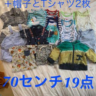 アカチャンホンポ(アカチャンホンポ)の23.70センチ夏服(その他)