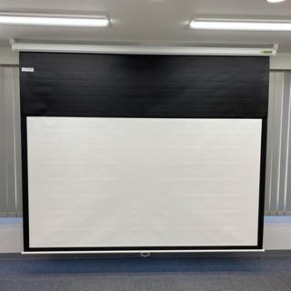 AURORA スクリーン 100インチ(ロールスクリーン)