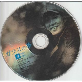 ガラスの華8 [DVD-ディスクのみ](TVドラマ)
