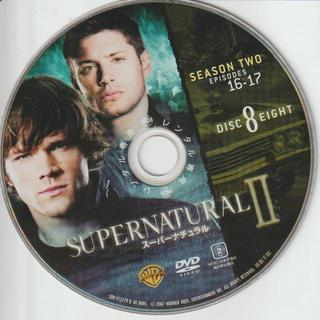 スーパーナチュラル シーズン2 DISC8 [DVD-ディスクのみ](TVドラマ)
