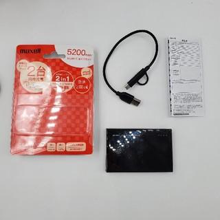 【保証書付き】数回使用のみ_モバイルバッテリー 5200mAh(ブラック)(バッテリー/充電器)