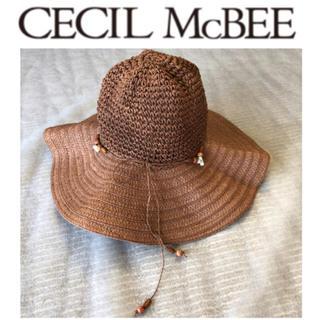 セシルマクビー(CECIL McBEE)の【短時間使用・つば広小顔・紫外線対策】セシルマクビー ストロー風ハット レディー(麦わら帽子/ストローハット)