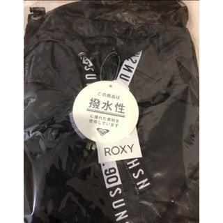 ロキシー(Roxy)の新品!タグ付き、未開封‼️ 撥水ジャケット パーカー ブラック Mサイズ 大特価(その他)