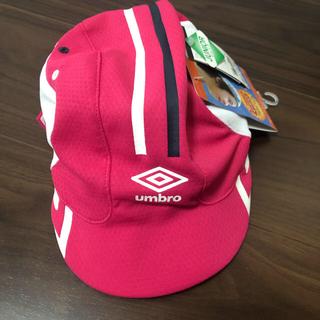 アンブロ(UMBRO)の新品 アンブロ キッズ キャップ サッカー ジュニア(帽子)