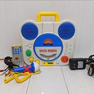 ディズニー(Disney)のDVDメイト DWE ディズニー英語システム(DVDプレーヤー)
