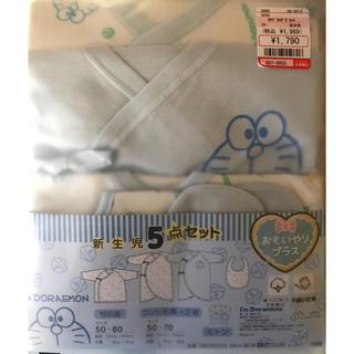 シマムラ(しまむら)のドラえもん 新生児 5点セット おもいやりプラス(その他)