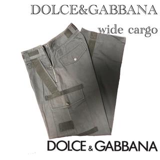 ドルチェアンドガッバーナ(DOLCE&GABBANA)の〈DOLCE&GABBANA〉デザインワイドカーゴ(ワークパンツ/カーゴパンツ)