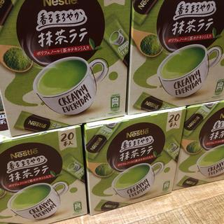 Nestle - ネスレ 香るまろやか 抹茶オレ 5箱