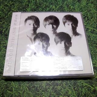 トウホウシンキ(東方神起)の【新品】東方神起『BEST SELECTION 2010(DVD付)』(ポップス/ロック(邦楽))