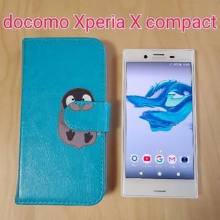 エクスペリア(Xperia)の【よし様専用】ドコモ Xperia X Compact SO-02J(スマートフォン本体)