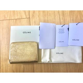 celine - ★超破格セール★ 入手困難 セリーヌ  ゴールド コイン&カードケース