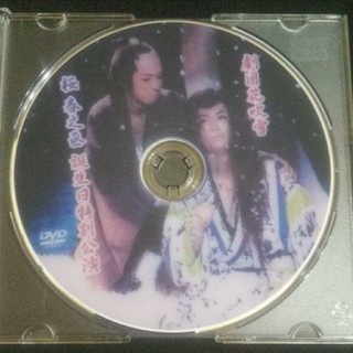 ゆりりん様専用 大衆演劇「劇団花吹雪」DVD(演劇)