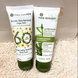 イヴロシェ(Yves Rocher)のYves Rocher ハンドクリーム 2つセット(ハンドクリーム)
