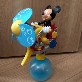 ディズニー(Disney)のミッキーマウス 水扇風機(お風呂のおもちゃ)