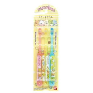 バンダイ(BANDAI)の【新品・未使用】すみっコぐらし歯ブラシ 3セット(歯ブラシ/歯みがき用品)