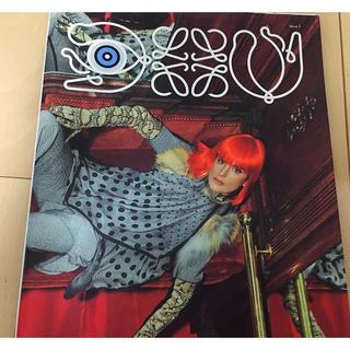 ロエベ(LOEWE)のLOEWE カタログ ブックレット(ファッション)