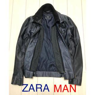 ザラ(ZARA)の【美品】ZARA MAN レザー ジャケット(レザージャケット)