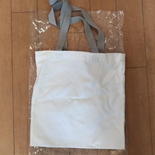 BALMUDA(バルミューダ)の新品 バルミューダ トートバッグ レディースのバッグ(トートバッグ)の商品写真