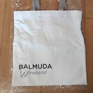 新品 バルミューダ トートバッグ